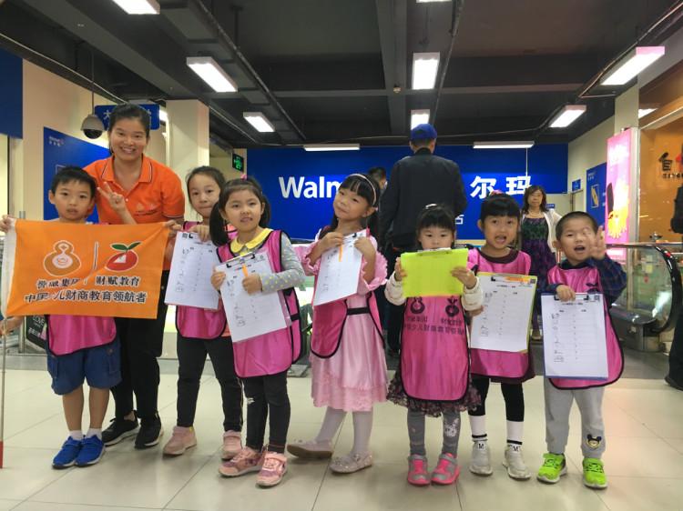 weixintupian_20181022095500.jpg
