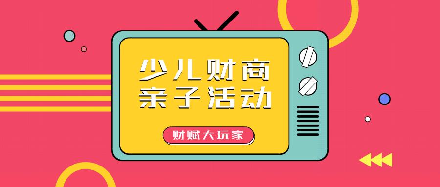 默认标题_公众号封面首图_2019.04.26 (1).png